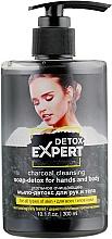 Voňavky, Parfémy, kozmetika Uhoľné čistiace detoxikačné mydlo na ruky a telo pre všetky typy pleti - Detox Expert Charcoal Cleansing Soap-detox For Hands And Body