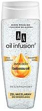 Voňavky, Parfémy, kozmetika Micelárny gél - AA Oil Infusion Micellar Cleansing Gel