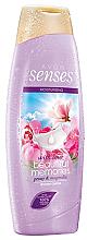 """Voňavky, Parfémy, kozmetika Krémový sprchový gél """"Krásne spomienky"""" - Avon Senses Beautiful Memories Shower Cream Gel"""
