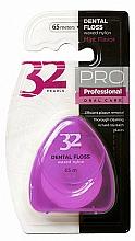 """Voňavky, Parfémy, kozmetika Zubná niť """"32 Pearls PRO"""", orgovánové púzdro - Modum 32 Perly Dental Floss"""
