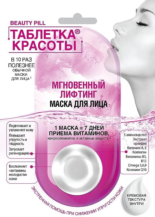 """Maska na tvár """"Beauty tabletka. Okamžitý lifting"""" - Fito Kosmetik Beauty Pill — Obrázky N1"""