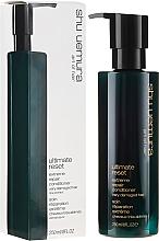 Voňavky, Parfémy, kozmetika Regeneračný kondicionér - Shu Uemura Art of Hair Ultimate Reset Conditioner