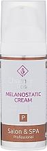 Voňavky, Parfémy, kozmetika Rozjasňujúci krém od škvrn - Charmine Rose Salon & SPA Professional Melanostatic Cream SPF 15