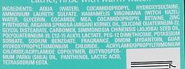 Šampón proti lupinám - Arganicare Shea Butter Anti-Dandruff Shampoo — Obrázky N3