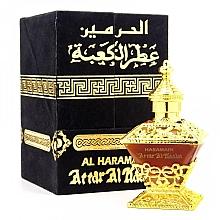 Voňavky, Parfémy, kozmetika Al Haramain Attar Al Kaaba - Olejový parfum