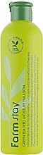 Voňavky, Parfémy, kozmetika Hydratačná emulzia - FarmStay Green Tea Seed Moisture Emulsion
