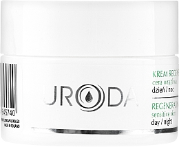 Voňavky, Parfémy, kozmetika Obnovujúci krém pre citlivú pleť - Uroda Regenerating Face Cream For Sensitive Skin
