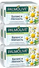 "Voňavky, Parfémy, kozmetika Mydlo ""Harmanček a vitamín E"" - Palmolive Naturel"