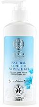 Voňavky, Parfémy, kozmetika Gél na intímnu hygienu - Natura Siberica Cosmos Natural Intimate Gel