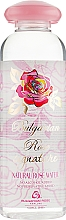 Voňavky, Parfémy, kozmetika Ružová voda - Bulgarian Rose Signature Natural Rose Water