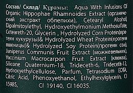 Bio-balzam na vlasy «Organic Oblepikha» hlboká regenerácia a výživa - Fratti NV Karelia Organica — Obrázky N2
