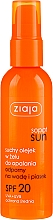 Voňavky, Parfémy, kozmetika Suchý telový olej na opaľovanie - Ziaja Sopot Sun SPF 20