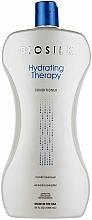 Voňavky, Parfémy, kozmetika Kondicionér pre hlboké hydratačné vlasy - BioSilk Hydrating Therapy Conditioner
