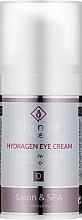 Voňavky, Parfémy, kozmetika Hydratačný očný krém - Charmine Rose Hydragen Eye Cream