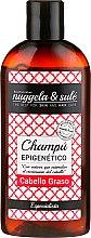 Voňavky, Parfémy, kozmetika Epigenetický šampón pre mastné vlasy - Nuggela & Sule' Epigenetic Shampoo Oily Hair