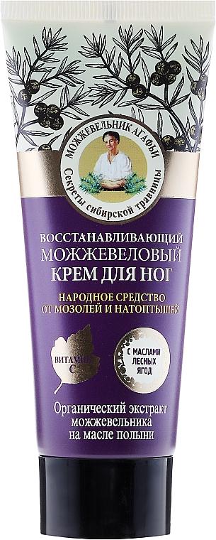Regeneračný borievkový krém - Recepty babičky Agafy Juniper Repairing Foot Cream