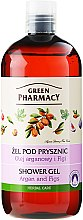 """Voňavky, Parfémy, kozmetika Sprchový gél """"Argan a figy"""" - Green Pharmacy"""