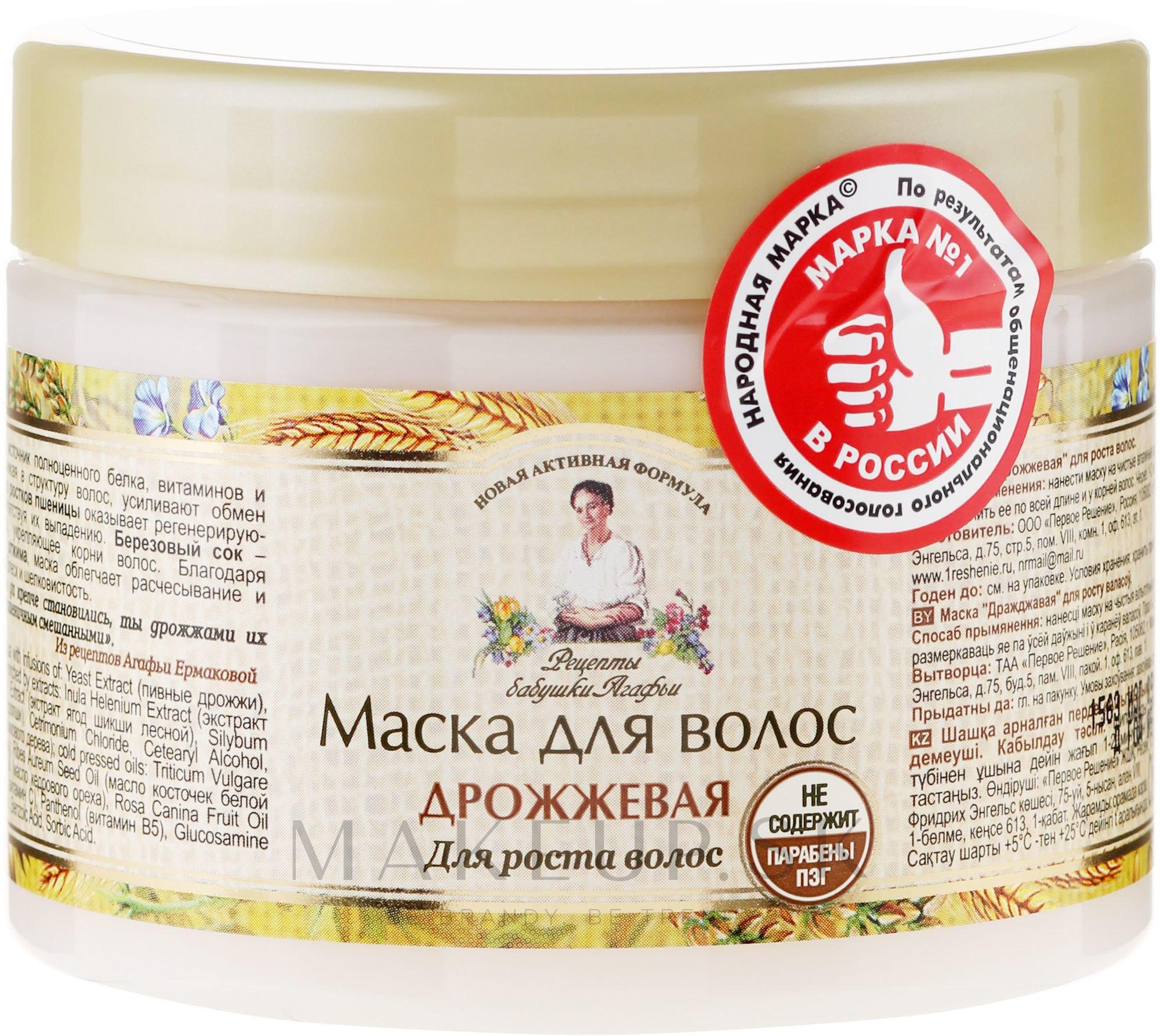 Maska na vlasy droždie - Recepty babičky Agafy — Obrázky 300 ml