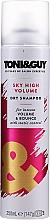 Voňavky, Parfémy, kozmetika Šampón na vlasy - Toni & Guy Glamour Dry Shampoo For Volume