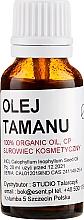 Voňavky, Parfémy, kozmetika Tamanový olej - Esent