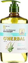 Voňavky, Parfémy, kozmetika Hydratačný sprchový gél s extraktom z aloe vera - O'Herbal Moisturizing Shower Gel