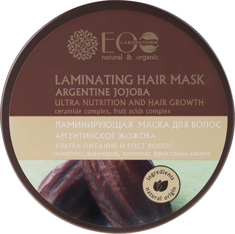 "Laminovacia maska ""Ultra-výživa pre rast vlasov"" - ECO Laboratorie Laminating Hair Mask"