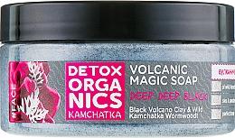 Voňavky, Parfémy, kozmetika Sopečné mydlo na tvár - Natura Siberica Detox Organics Kamchatka Volcanic Magic Soap