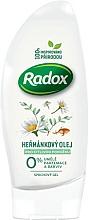 Voňavky, Parfémy, kozmetika Sprchový gél s harmančekovým olejom - Radox Natural Shower Gel