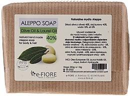 """Voňavky, Parfémy, kozmetika Aleppo mydlo pre """"Olivový vavrín 40%"""" pre problémovú a mastnú pleť - E-Fiore Aleppo Soap Olive-Laurel 40%"""
