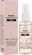 Voňavky, Parfémy, kozmetika Gél-mušt na čistenie pleti tváre s ružou - Ayoume Magic Cleansisg Gel Mist Rose
