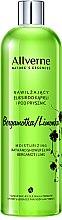 """Voňavky, Parfémy, kozmetika Kúpeľový a sprchovací krém """"Bergamot a lime"""" - Allverne Nature's Essences Cream Bath and Shower"""