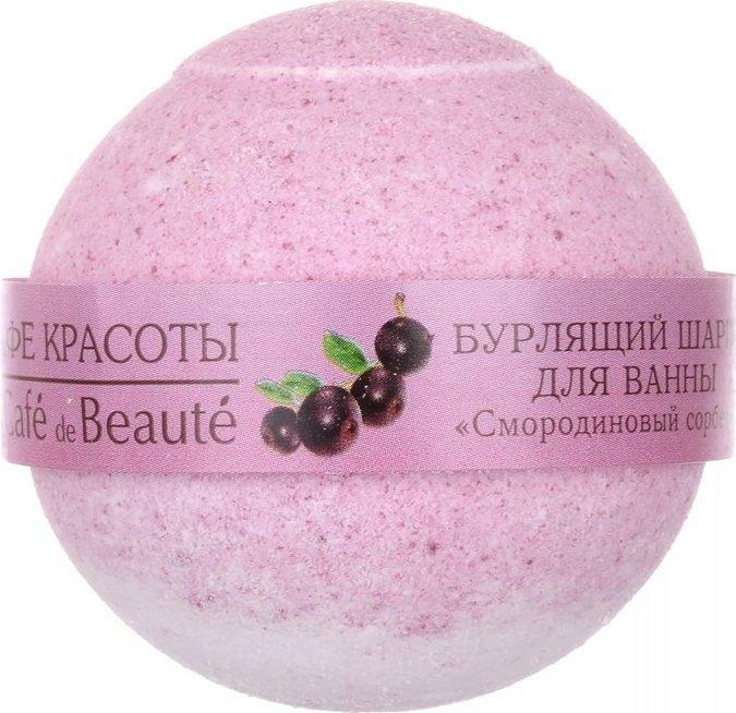 """Bomba do kupeľa """"Ríbezľový sorbet"""" - Le Cafe de Beaute Bubble Ball Bath"""