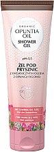 Voňavky, Parfémy, kozmetika Sprchový gél s organickým olejom fig - GlySkinCare Opuntia Oil Shower Gel