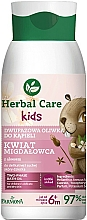Voňavky, Parfémy, kozmetika Dvojfázový kúpeľový olej - Farmona Herbal Care Kids