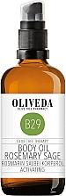 """Voňavky, Parfémy, kozmetika Olej na telo """"Rozmarín a šalvia"""" - Oliveda Body Oil Rosemary Salbei Activating"""