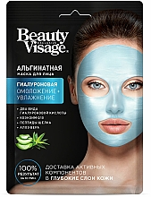 "Voňavky, Parfémy, kozmetika Alginátová maska na tvár ""Hyaluronová"" - Fito Kosmetik Beauty Visage"