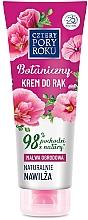 """Voňavky, Parfémy, kozmetika Ochranný krém na ruky """"Malva"""" - Cztery Pory Roku Botanical Protective Hand Cream"""