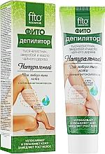 Voňavky, Parfémy, kozmetika Prírodný fytodepilátor s rebríčkom, ľubovníkom a a čajovníkovým olejom - Fito Kosmetik