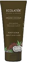 """Voňavky, Parfémy, kozmetika Scrub na nohy """"Výživa a regenerácia"""" - Ecolatier Organic Coconut Foot Scrub"""