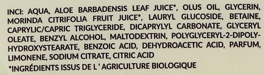 Organické odličovacie utierky - Bocoton Bio Hydra — Obrázky N3