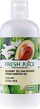 """Voňavky, Parfémy, kozmetika Sprchový krém-gél """"Avokádo a ryžové mlieko"""" - Fresh Juice Delicate Care Avocado & Rice Milk"""