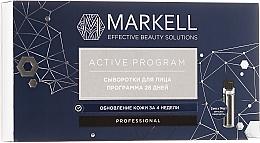 "Voňavky, Parfémy, kozmetika Sérum na tvár ""Program 28 dní"" - Markell Cosmetics Active Program"