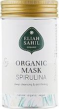 """Voňavky, Parfémy, kozmetika Organická čistiaca a omladzujúca pleťová maska """"Laminaria a Amla"""" - Eliah Sahil Mask"""