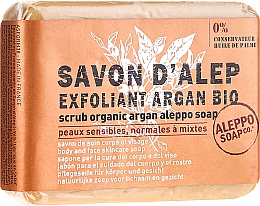 Voňavky, Parfémy, kozmetika Telové mydlo-peeling na telo s organickým arganovým olejom - Tade Aleppo Body Scrub Soap With Organic Argan Oil