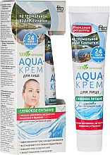 """Voňavky, Parfémy, kozmetika Aqua-krém na tvár na tvár """"Hlboká výživa"""" pre suchú a citlivú pleť - Fito Kozmetic"""