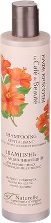 """Šampón """"Regeneračný"""" pre farbené a poškodené vlasy - Le Cafe de Beaute Shampoo For Colored Hair — Obrázky N1"""