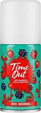 Suchý šampón na vlasy - Time Out Dry Shampoo Red Berries — Obrázky N1