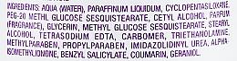 Mlieko pre telo - Alyssa Ashley Purple Elixir  — Obrázky N3