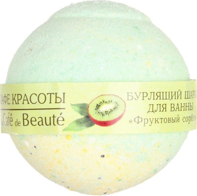 "Šumivá guľa do kupeľa ""Ovocný sorbet"" - Le Cafe de Beaute Bubble Ball Bath"