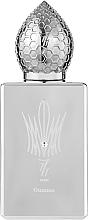 Voňavky, Parfémy, kozmetika Stephane Humbert Lucas 777 Oumma - Parfumovaná voda